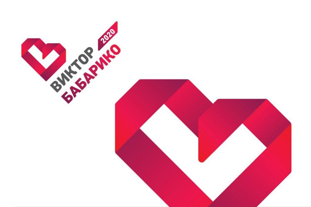 «Наша сіла ў адзінстве»: Віктар Бабарыка выпусціў афіцыйны брэндынг