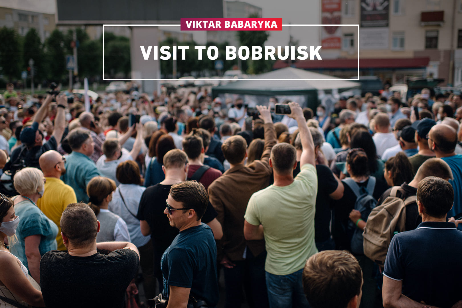 Photo-video report from Bobruisk