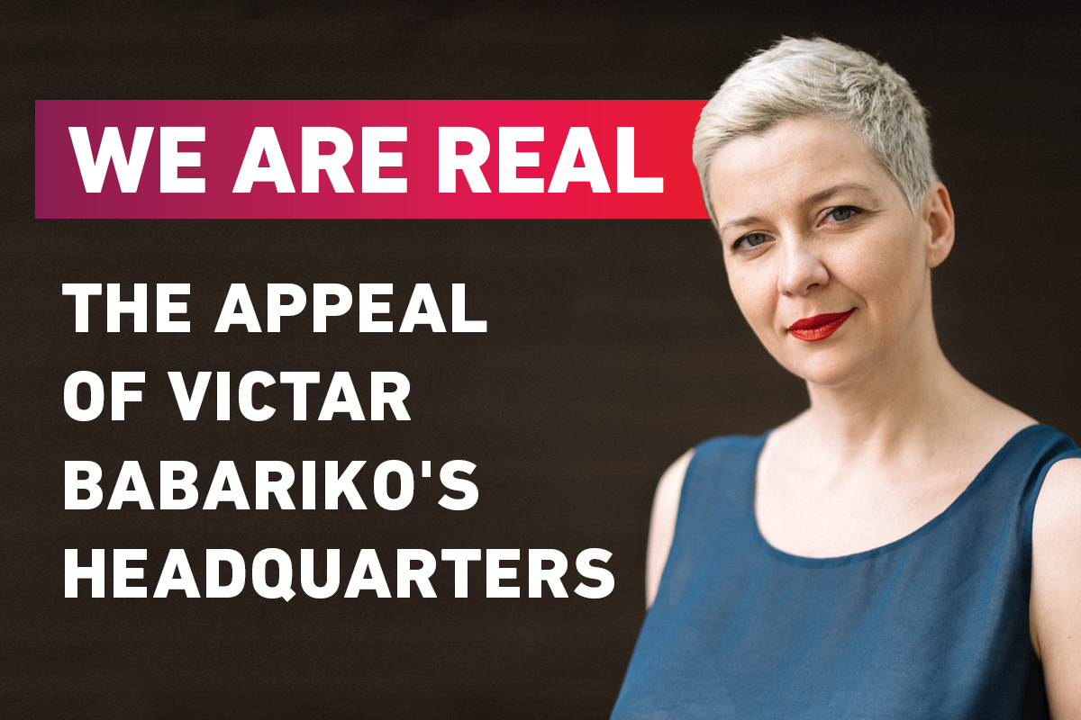 The Appeal of Victar Babariko's Headquarters