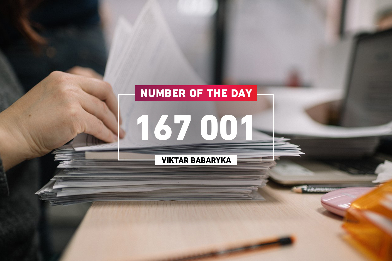 Number of the day: 167 001 signatures