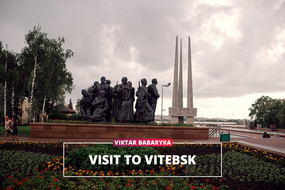 Viktar Babaryka on why Vitebsk is not a depressive region