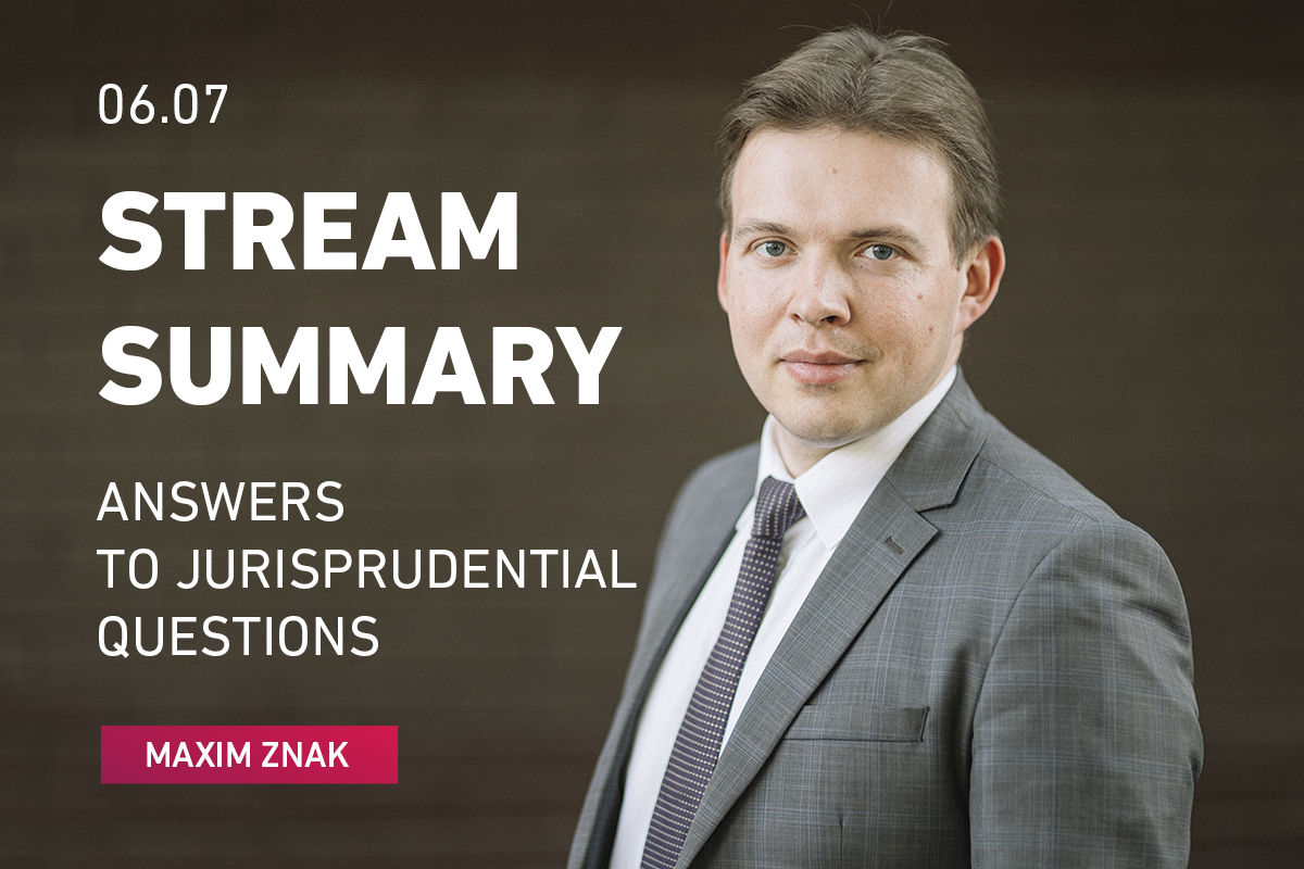 Maxim Znak - on legal default and four new complaints
