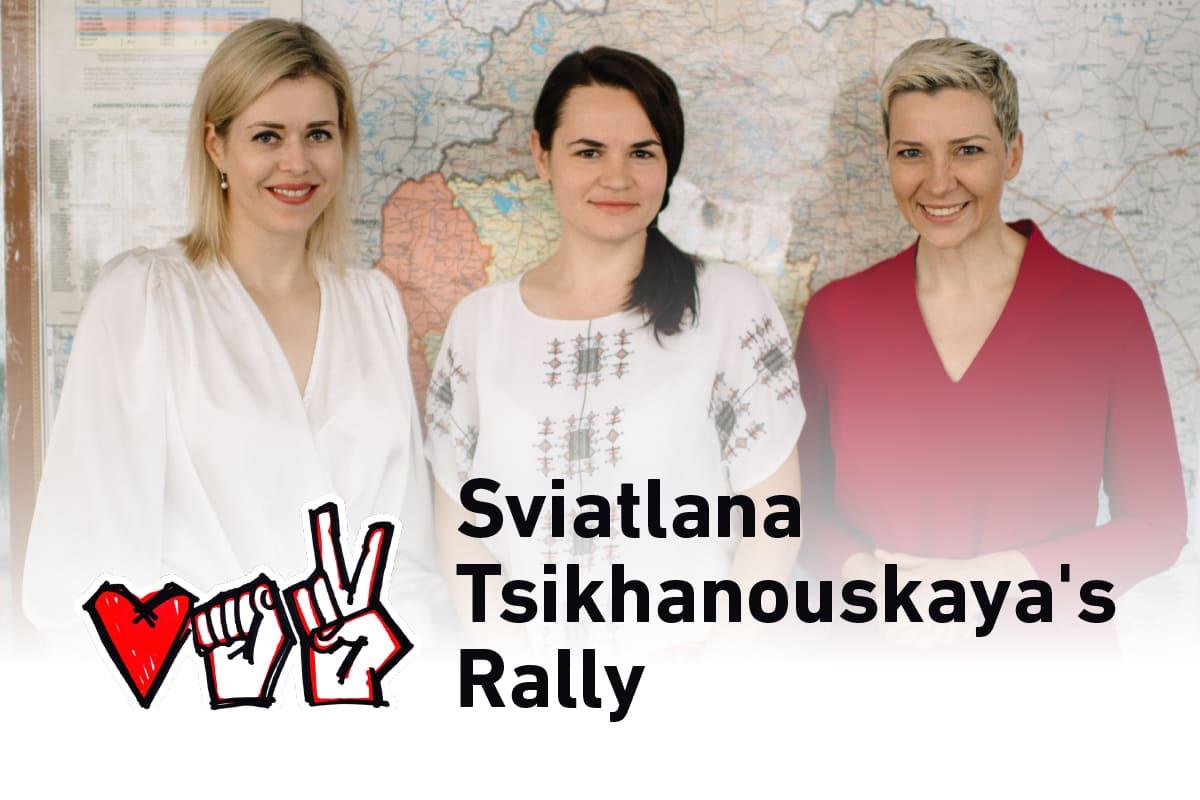 Rally Tsikhanouskaya
