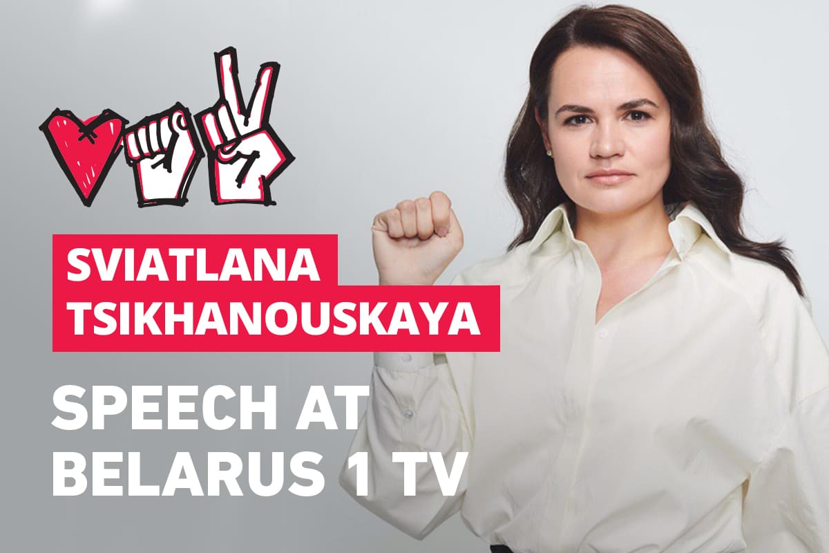 Speech by presidential candidate Svetlana Tsikhanouskaya
